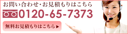 bnr_top_02